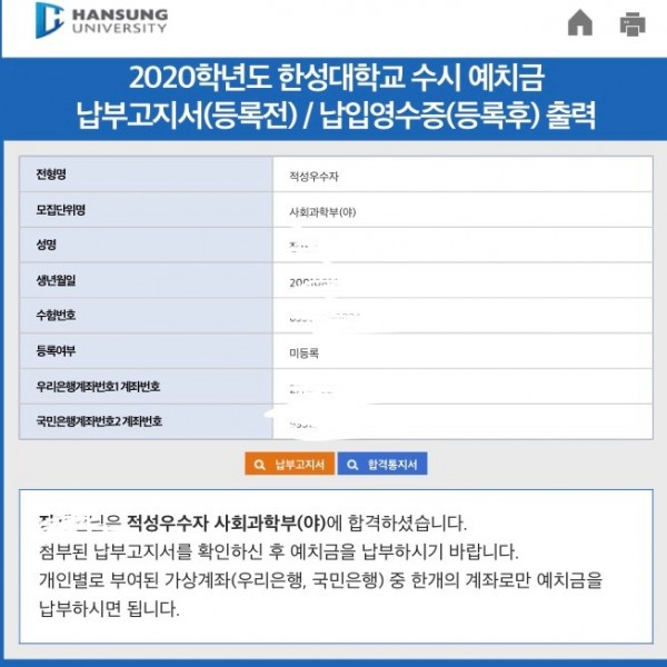fb448af1dabce0b8284c0c9ab8839fdc_1583565903_0007.jpg